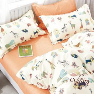 Подростковое постельное белье сатин-твил 471