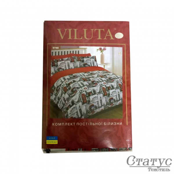 Постельное белье бязь-ранфорс Вилюта 9788